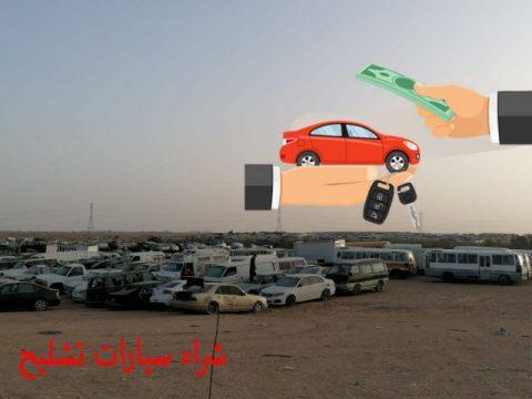 جميع انواع السيارات scaled